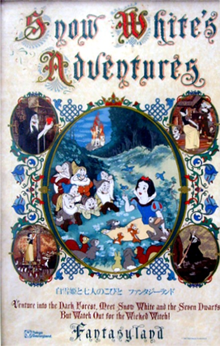 Snow White's Adventures Poster