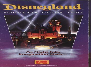 1992 Guide Cover