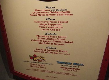 Menu Close-Up