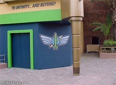 Entrance With Star Command Logo