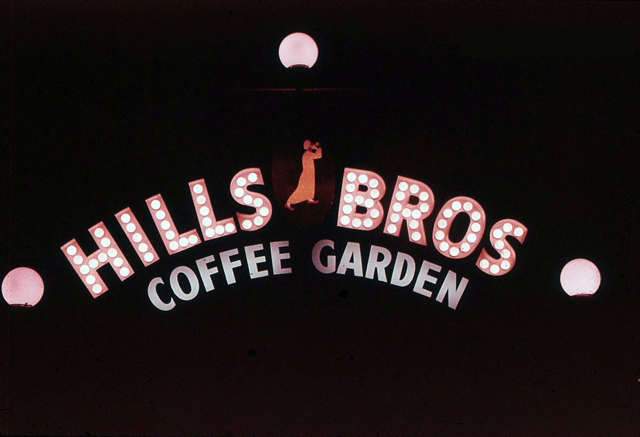 Hills Bros Coffee Garden