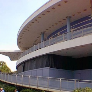 America Sings Building Begins Change To Innoventions Building
