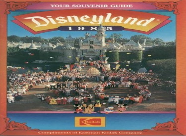 1985 Guide Cover