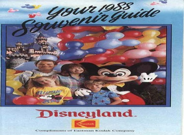 1988 Guide Cover