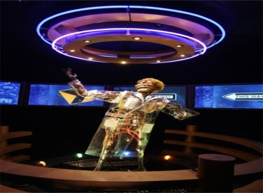 Disneyland Attraction Innoventions